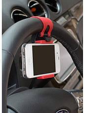 Автомобильный держатель для телефона авто на руль Holder 800, фото 3