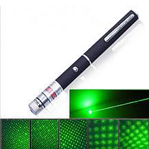 Зеленая лазерная указка (лазер) Laser Green Pointer (5 насадок), фото 3