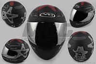 Шлем-интеграл VR-1 mod CFPO5