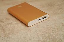 Зовнішній акумулятор Power bank Xiaomi 10000 mAh Gold, фото 3