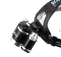 Налобный фонарик BL POLICE RJ3000 3 диода, фото 2