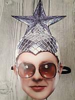 Зоряна маска -Вєрка Сердючка., фото 1