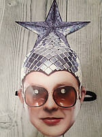 Звездная маска -Верка Сердючка., фото 1
