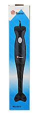 Ручной блендер погружной Domotec MS-0878 Black, фото 3