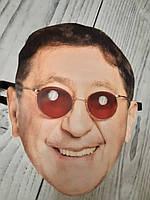 Карнавальна маска знаменитості-Григорій Лепс., фото 1