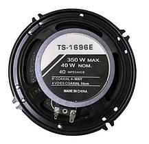 Автомобільні колонки 16см TS 1696 350W, фото 2