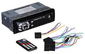 Автомагнітола MVH-4004U USB MP3, фото 2