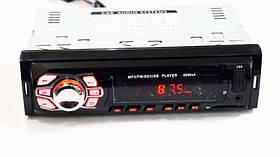 Автомагнітола MVH-4004U USB MP3, фото 3