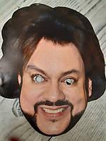 Карнавальная маска -Филлип Киркоров., фото 1