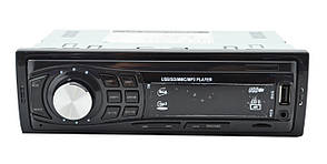 Автомагнитола MVH-4006U