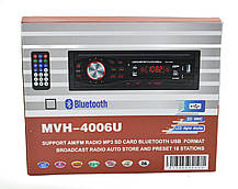 Автомагнитола MVH-4006U, фото 3