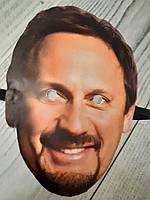 Карнавальна маска на обличчя - Стас Михайлов., фото 1
