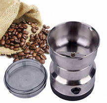 Кофемолка Domotec MS-1206 металлическая 150W, фото 2