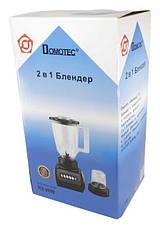 Блендер Domotec MS-9099 с кофемолкой 250W, фото 3