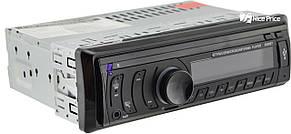 Автомагнітола 8506BT з Bluetooth