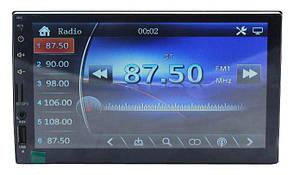 """Автомагнітола MP5 SR 7023 2DIN магнітола з GPS 7"""" Екран (Коротка база)"""