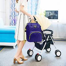 Рюкзак органайзер для мам Living Traveling Share Violet, фото 2