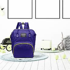 Рюкзак органайзер для мам Living Traveling Share Violet, фото 3