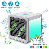 Автономний кондиціонер - охолоджувач повітря з функцією ароматизації Arctic Air Cooler