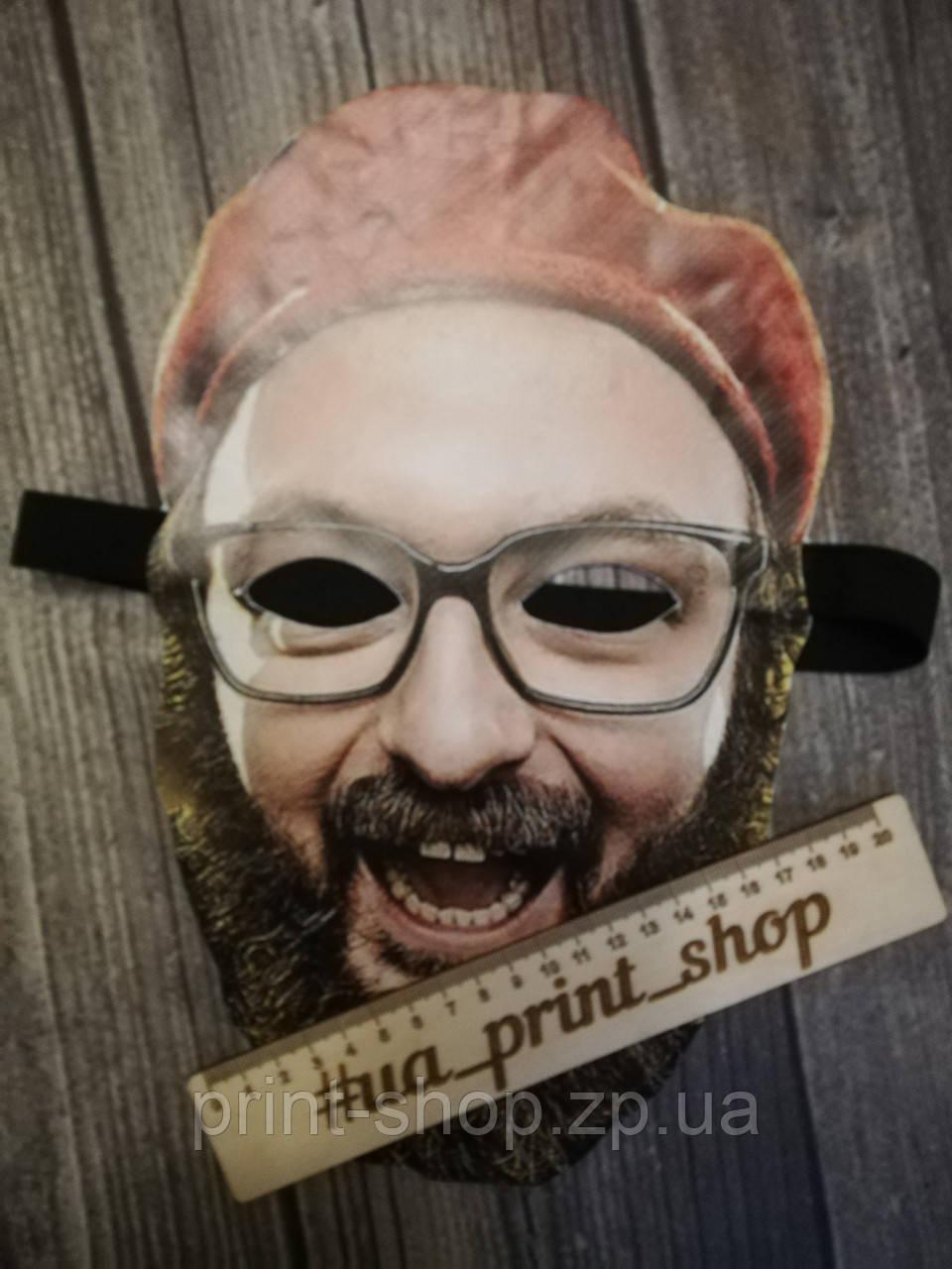 Маскарадна маска -Дзідьо. Маска карнавальна.