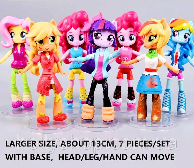 Набор кукол 7шт Литл Пони, 13 см - (руки, ноги и голова на шарнирах. У каждой фигурки есть подставка)