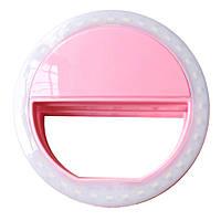 Вспышка-подсветка для телефона селфи-кольцо Selfie Ring Light Pink
