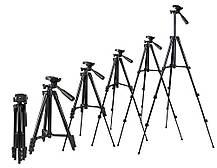 Штатив для фотоаппарата трипод 3120 черный + чехол, фото 3