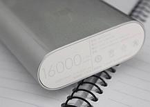 Внешний аккумулятор Power bank XIAOMI 16000 mah Silver, фото 2