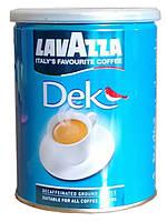 Кофе молотый Lavazza Dek ж/б 250 гр