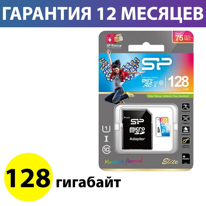 Карта памяти microSDXC 128 Гб класс 10 UHS-I, Silicon Power, SD адаптер (SP128GBSTXBU1V20SP)