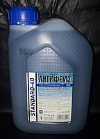 Антифриз синий Standard -40 1л 48021106381