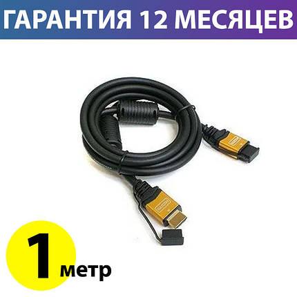 Кабель HDMI 1 метр Atcom Ver 1.4 пакет 3D, фото 2