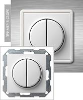 Gira S-Color Переключатель 2-клавишный Все цвета