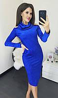 Супер стильное облегающее платье гольф. Арт 6224/66