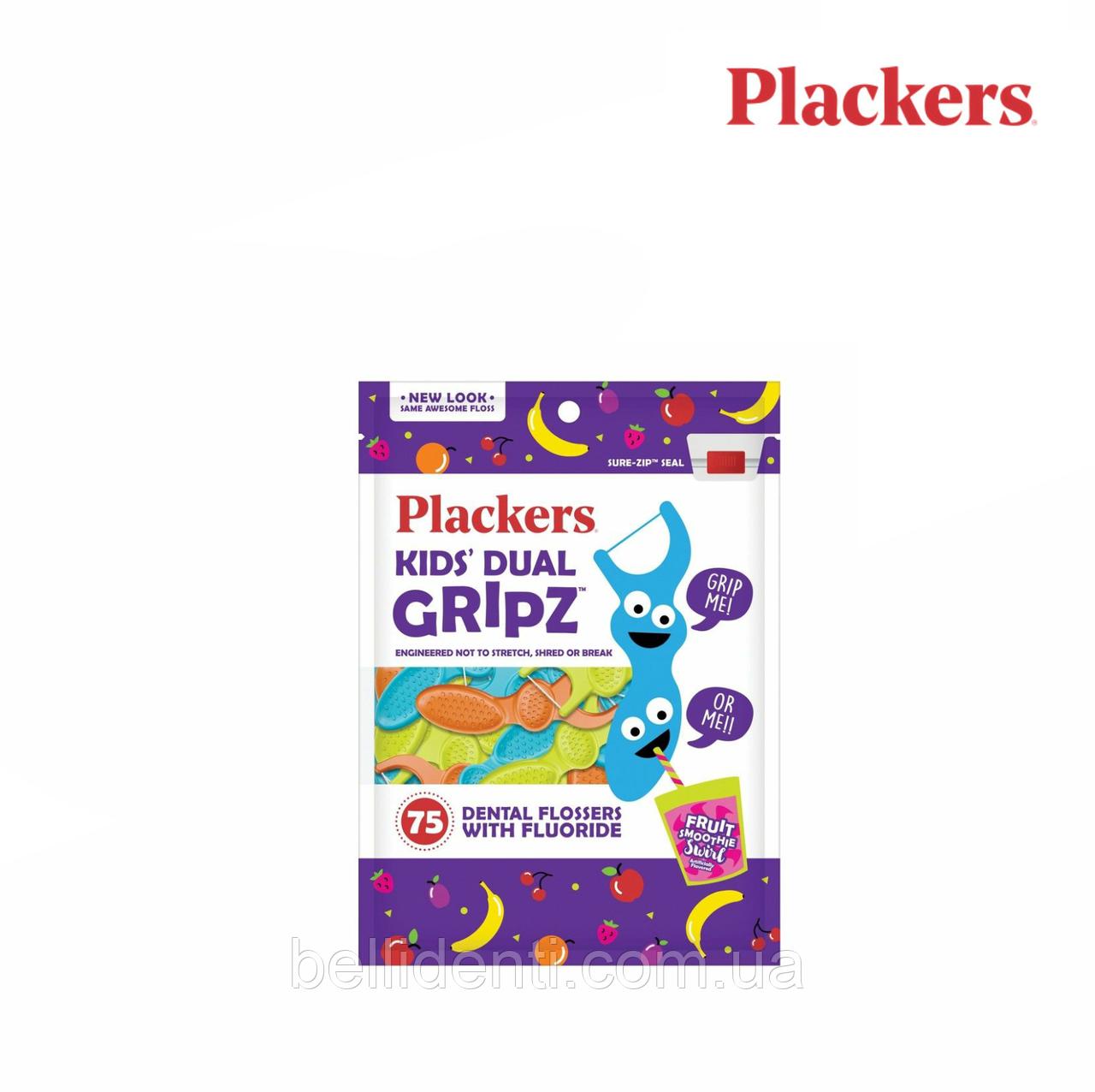 Детские флоссы с держателем Plackers (фруктовый смузи), 75 шт