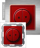 Gira S-Color Выключатель жалюзи клавишный/кнопочный Все цвета