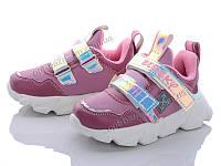 Кроссовки детские Kellaifeng B9359-6 (26-31) - купить оптом на 7км в одессе