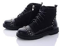 Ботинки детские Kellaifeng HF9606-5 (32-37) - купить оптом на 7км в одессе