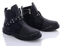 Ботинки детские Kellaifeng HF9607-2 (32-37) - купить оптом на 7км в одессе