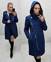 Пальто зима с капюшоном кашемировое арт. 136/1 меланж (цвет 10) синий насыщенный
