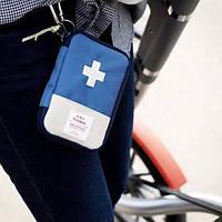 Мини аптечка органайзер для путешествий. Синяя, Міні аптечка органайзер для подорожей. Синя