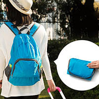 Складной рюкзак для путешествий (синий, серый), Складаний рюкзак для подорожей (синій, сірий)
