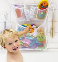 Органайзер для детских игрушек Toys bag Large на присосках в ванную, Органайзер для дитячих іграшок Toys bag Large на присосках у ванну
