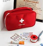 Аптечка органайзер в дорогу большая. Красная, Органайзеры для дома и путешествий, фото 3