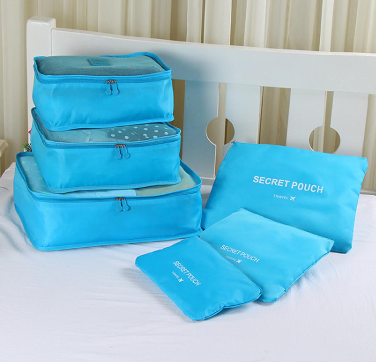 Набор дорожных органайзеров Secret Pouch. Голубой, Органайзеры для дома и путешествий