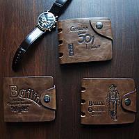 Мужской кошелек. Кожаный бумажник Bailini, фото 1