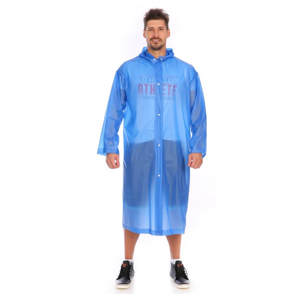 Плащ-дождевик EVA Raincoat Унисекс. Темно-синий, Спорт и отдых