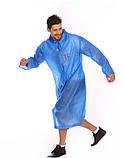 Плащ-дождевик EVA Raincoat Унисекс. Темно-синий, Спорт и отдых, фото 4