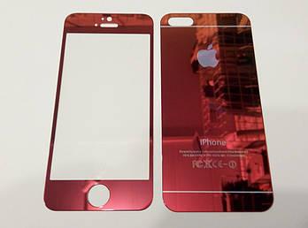 Защитное стекло переднее и заднее красное для iPhone 5 /5s / SE