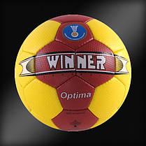 М'яч гандбольний Winner Optima ІІ IHF approved